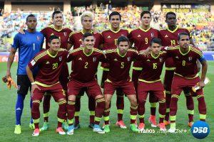 ¡Venezuela Subcampeón Mundial de Fútbol Sub 20!