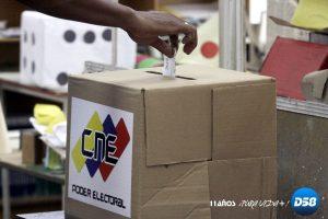 Chavismo pide que se «desarrollen en paz» actos electorales de los dos bandos