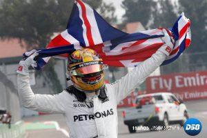 F1: Hamilton firmó su cuarto título Mundial en México, donde ganó Verstappen