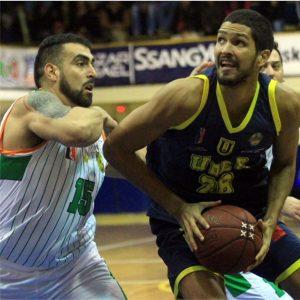 Baloncesto: Luis Carrillo se reporta a la Selección Nacional