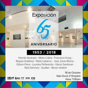 CBAAM invita a la inauguración de Salas Expositivas en el marco de su 65 aniversario