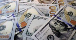 Dólar oficial sube y se cotiza a Bs.202.465,55 pero varios bancos vendieron a precios de paralelo