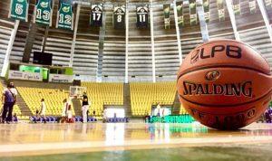 Nueva Junta Directiva escogerá La Liga Profesional de Baloncesto