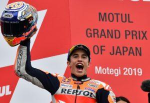 Anulado el Gran Premio de Japón de motociclismo por el coronavirus