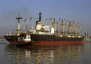 Conmemoración del Día de la Marina Mercante Venezolana