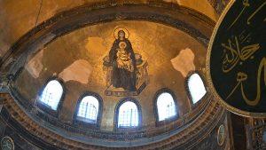 Comité Mundial de Patrimonio de la UNESCO revisará el estatus de Santa Sofía