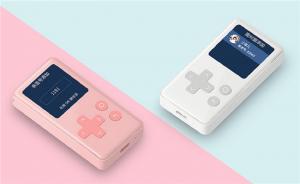 """Xiami, innova con «un nuevo """"smartphone""""» diminuto"""