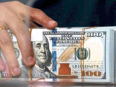 Venezuela: Actualización del dólar una de la tarde de este miércoles
