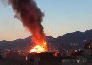 Explosión en clínica de Teherán deja al menos 13 muertes