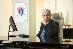 Confederación de béisbol Profesional del Caribe expresó su preocupación por situación de los Bravos de Margarita
