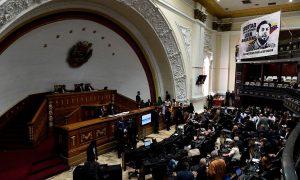 Organizaciones políticas opositoras llaman a desconocer mandato de la AN y Guaidó a partir del 5 de enero