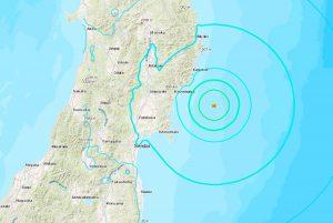 Terremoto de 6,1 Richter sacude el noreste de Japón, sin informes de víctimas