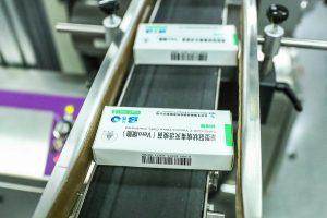 China aprueba vacuna contra COVID-19 de desarrollo propio