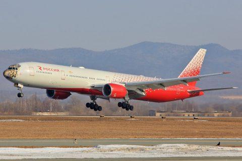 Avión Boeing 777 realiza aterrizaje de emergencia en Moscú