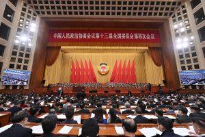 #DosSesiones | China enfatiza importancia tanto de castigo por delitos como protección de derechos humanos