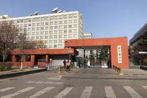 Xinhua News Agency y Noticias Digital 58, una alianza de comunicación global