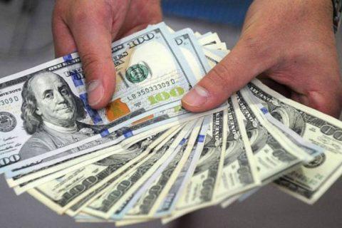 #Venezuela   Así abre el dólar estadounidense en el mercado de divisas este 7 de mayo